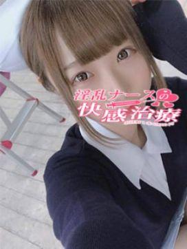 くるみ|淫乱ナースの快感治療お注射1本10000円で評判の女の子
