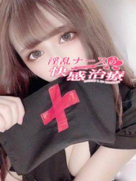 うさぎ|淫乱ナースの快感治療お注射1本10000円で評判の女の子