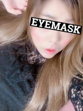 ゆうき|EYE MASK 「アイマスク」で評判の女の子