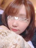 なみ♡マイ電ママイスター新人|EYE MASK 「アイマスク」でおすすめの女の子