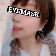 オプション無料キャンペーン中!!|EYE MASK 「アイマスク」
