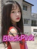 ハナ|Black Pink (ブラックピンク)でおすすめの女の子