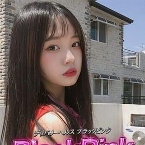 ハナ|Black Pink (ブラックピンク) - 新橋・汐留派遣型風俗