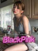 ミツキ|Black Pink (ブラックピンク)でおすすめの女の子