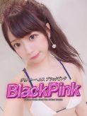 レナ|Black Pink (ブラックピンク)でおすすめの女の子