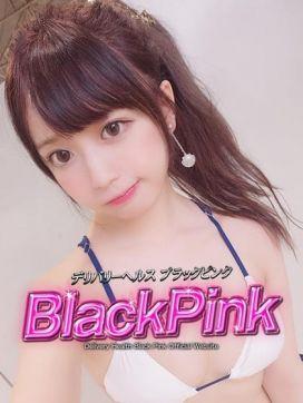 レナ|Black Pink (ブラックピンク)で評判の女の子