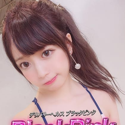 レナ【キュートなエロティック美少女】   Black Pink (ブラックピンク)(新橋・汐留)