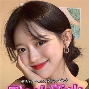 ミライ|Black Pink (ブラックピンク) - 新橋・汐留派遣型風俗