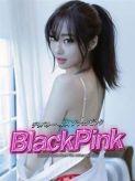 サクラ|Black Pink (ブラックピンク)でおすすめの女の子