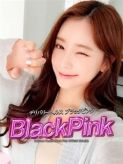 ユア|Black Pink (ブラックピンク)でおすすめの女の子