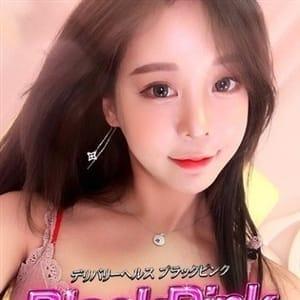モモ【美女の電撃入店☆】   Black Pink (ブラックピンク)(新橋・汐留)