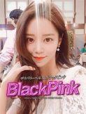 サヤカ|Black Pink (ブラックピンク)でおすすめの女の子