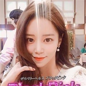 サヤカ Black Pink (ブラックピンク) - 新橋・汐留派遣型風俗