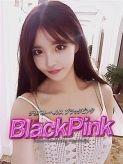 リノ|Black Pink (ブラックピンク)でおすすめの女の子