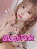 アズサ|Black Pink (ブラックピンク)でおすすめの女の子