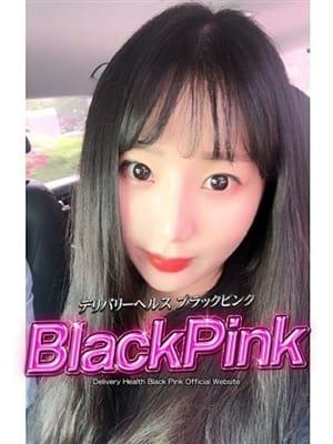 スモモ(Black Pink (ブラックピンク))のプロフ写真2枚目