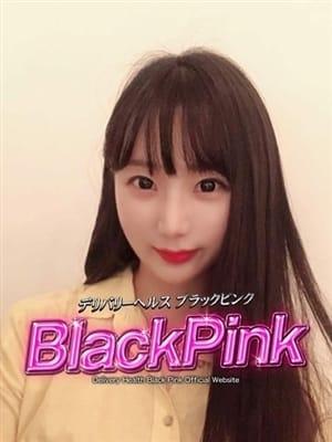 スモモ(Black Pink (ブラックピンク))のプロフ写真3枚目
