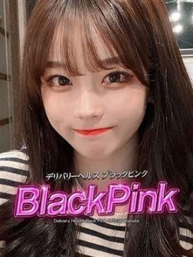 ララ|Black Pink (ブラックピンク)で評判の女の子