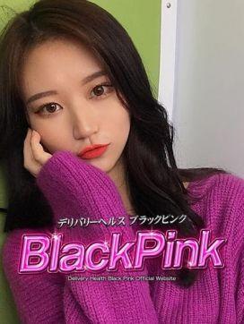 アンナ|Black Pink (ブラックピンク)で評判の女の子