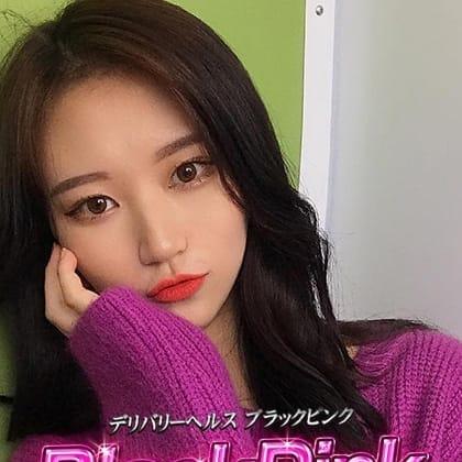 アンナ|Black Pink (ブラックピンク) - 新橋・汐留派遣型風俗
