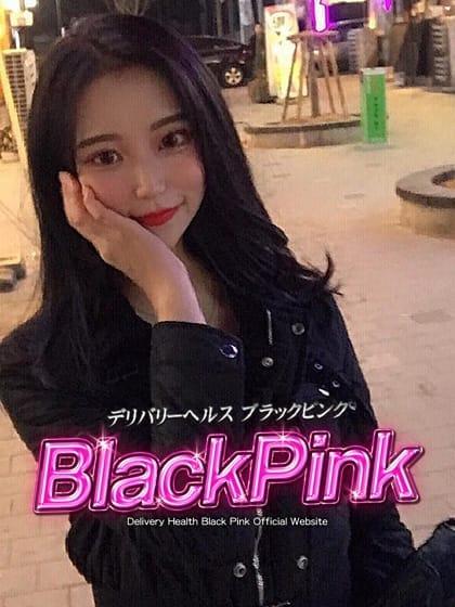 アンナ(Black Pink (ブラックピンク))のプロフ写真3枚目