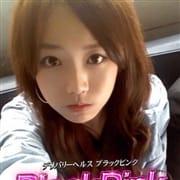 「【小柄可愛いCカップ】」01/08(金) 08:20   Black Pink (ブラックピンク)のお得なニュース