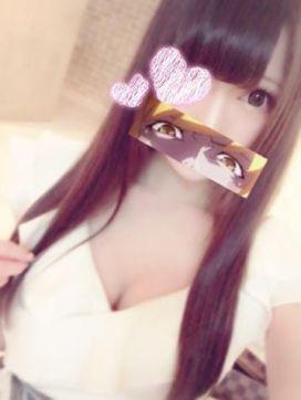 パイパン少女☆うららちゃん♪|エロエロコレクション♡80分10000円で評判の女の子