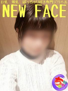ちか★新人|新潟長岡ちゃんこで評判の女の子