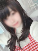 れいな|Cute☆girlsでおすすめの女の子