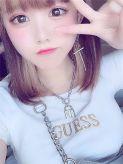 みか|Hi-chu!でおすすめの女の子