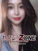 ユミ|セクシーZONEでおすすめの女の子