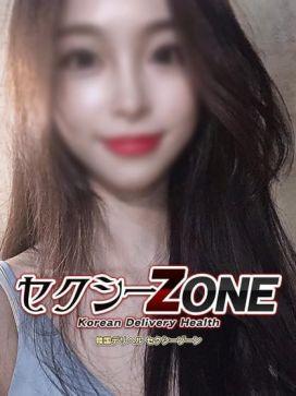 ユミ|セクシーZONEで評判の女の子
