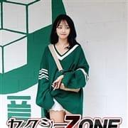 「【セクシーzon】3Pパーティー  非日常3Pパーティコース」07/22(水) 22:02 | セクシーZONEのお得なニュース