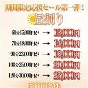 「お昼間限定イベント開催!! AM11:00~PM17:00迄  」05/15(土) 13:31 | セクシーZONEのお得なニュース