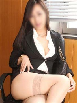 響(ひびき)|美人秘書からの誘惑で評判の女の子
