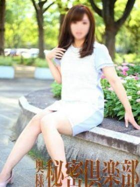 稲葉 しほ|青森県風俗で今すぐ遊べる女の子