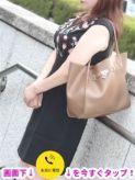 雅子|バブリー伊勢志摩でおすすめの女の子