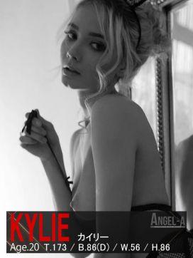 カイリー|ANGERL‐A アンジェラで評判の女の子
