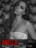 アネラ|ANGERL‐A アンジェラでおすすめの女の子