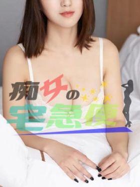 かなえ|枚方・茨木風俗で今すぐ遊べる女の子
