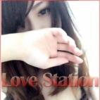エミリ|Love Station ラブステーション - 横浜風俗