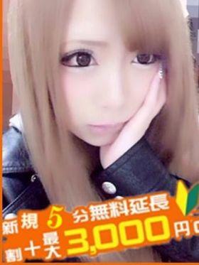 りりこ|埼玉県風俗で今すぐ遊べる女の子