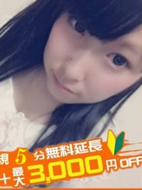あや|埼玉県風俗で今すぐ遊べる女の子