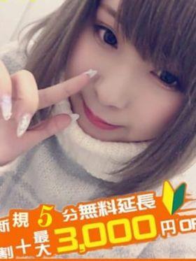 あんり|埼玉県風俗で今すぐ遊べる女の子