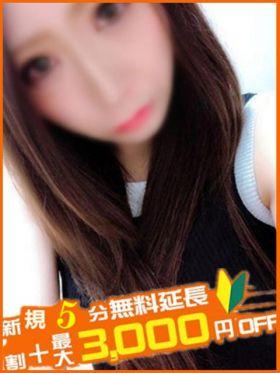 すみれ|埼玉県風俗で今すぐ遊べる女の子