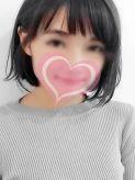 こはね(川崎店)|素人おもらしマル秘大作戦川崎店でおすすめの女の子