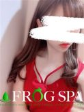 愛咲 いちか|FROG SPA~フロッグスパ~でおすすめの女の子