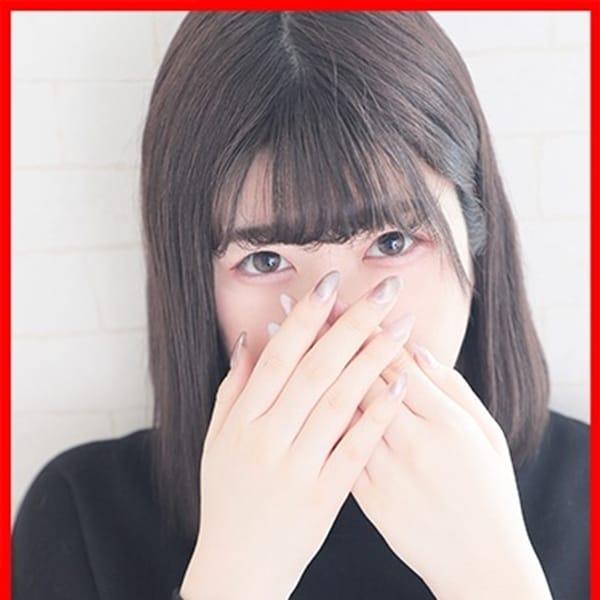 蒼葉-Aoba-
