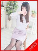 湖乃葉-Konoha- 姉新地でおすすめの女の子
