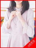優梨愛-Yuria-|姉新地でおすすめの女の子